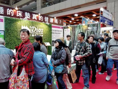 迪奧斯參加台北健康展-現場